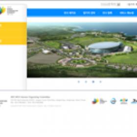 2012 WCC 전시예약시스템 WEB & DEVELOPMENT