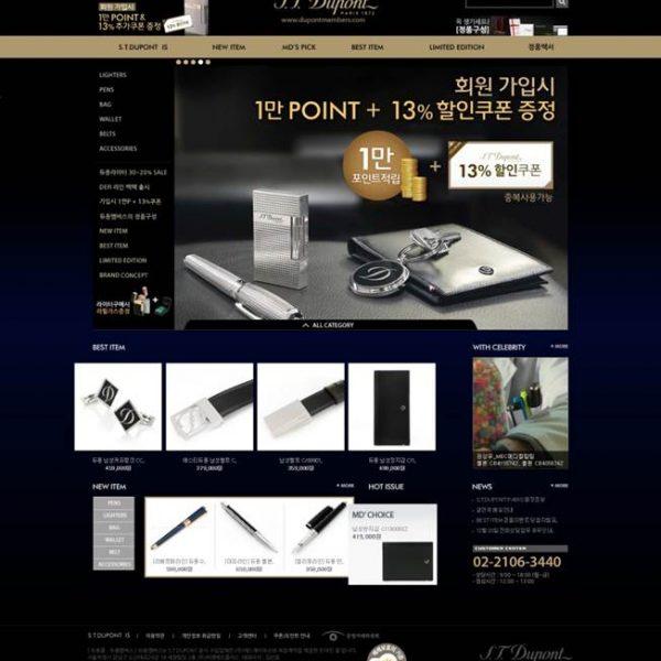 SJ.DUPONT WEB & MALL