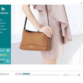 RhizLiza WEB & MALL