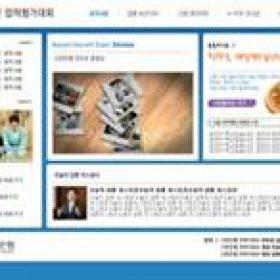 신한은행 업무평가 시스템 WEB & DEVELOPMENT